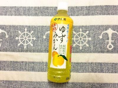 伊藤園の「日本の果実 天然水でつくった ゆずみかん」を飲んでみた!