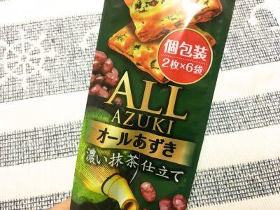 東ハトの「オールあずき 濃い抹茶仕立て」を食べてみた!