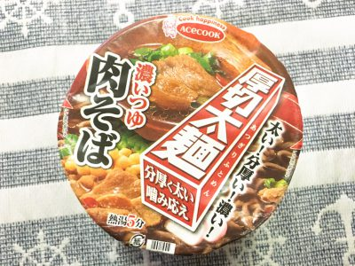エースコックの「厚切太麺 濃いつゆ肉そば」を食べてみた!