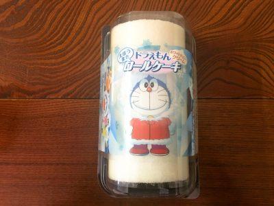 「ドラえもんのえほうまき ロールケーキ」を食べてみた!-2017節分シリーズ-