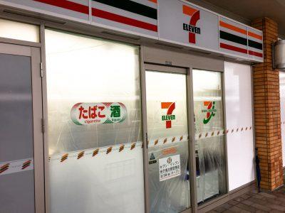 セブン イレブン 米子鬼太郎空港店は2月10日にオープン予定!