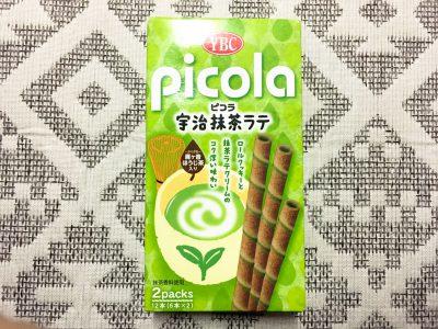 YBCの「ピコラ 宇治抹茶ラテ」を食べてみた!