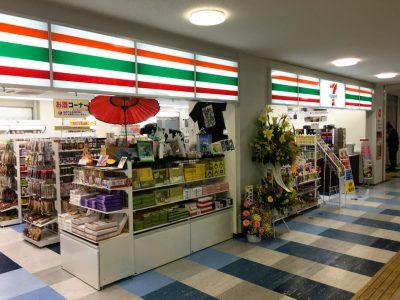 ついにオープン!セブン イレブン 米子鬼太郎空港店に行ってみた!