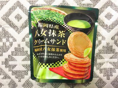 七尾製菓の「クリームサンド 抹茶」を食べてみた!