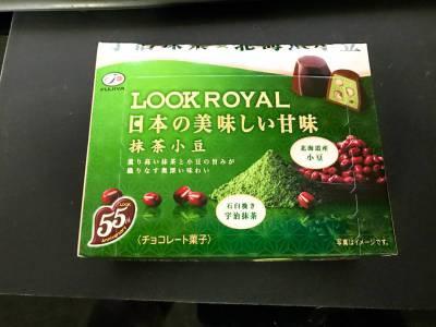 不二家の「ルックロイヤル 日本の美味しい甘味 抹茶小豆」を食べてみた!