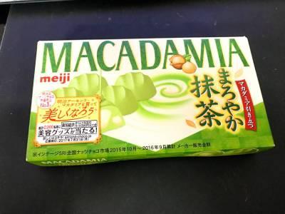 明治の「マカダミア まろやか抹茶」を食べてみた!