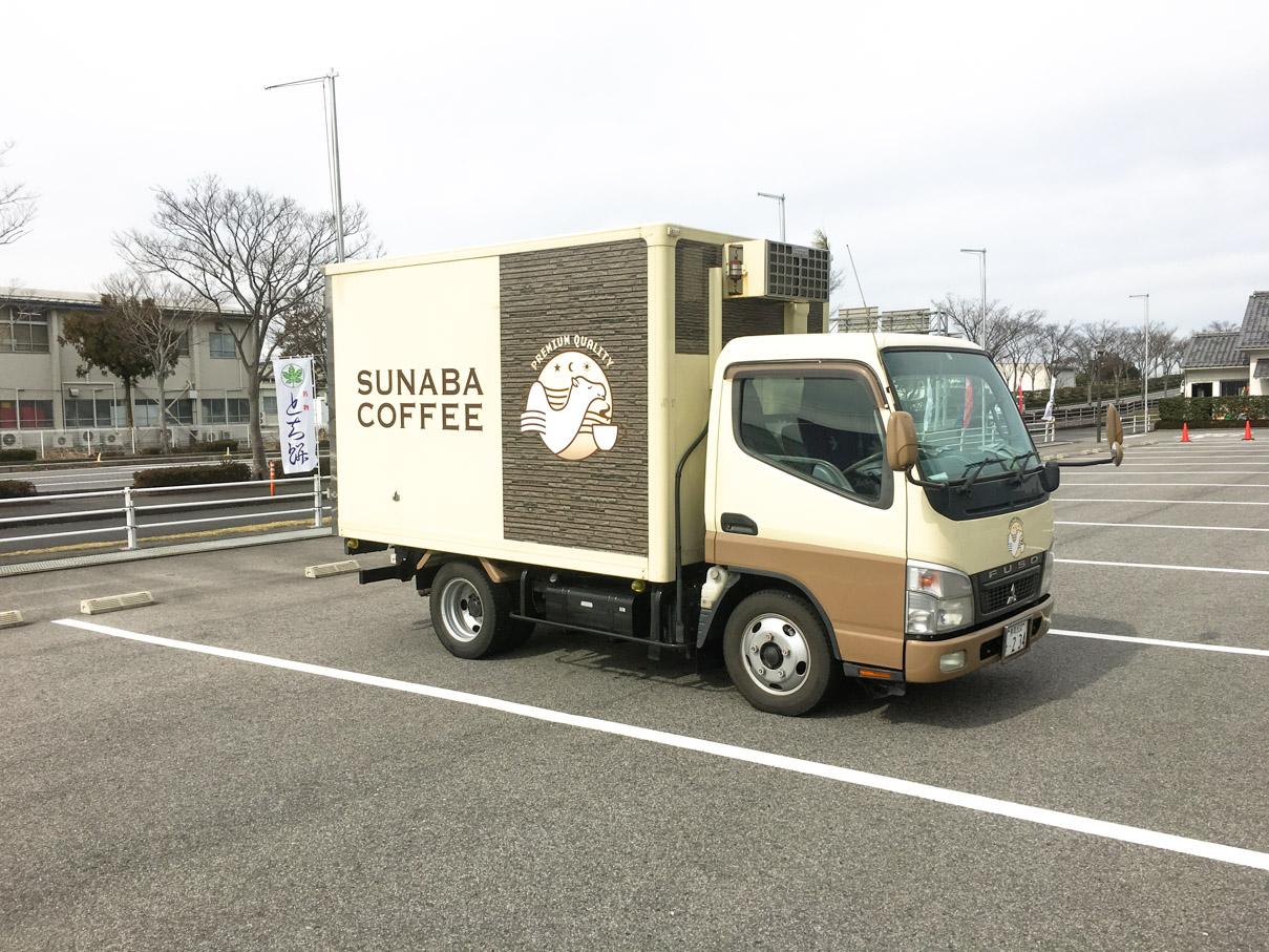 米子のすなば珈琲 (30)