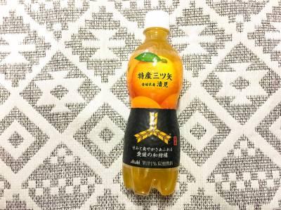 アサヒの「特産三ツ矢 愛媛県産清見」を飲んでみた!