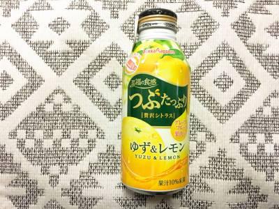 ポッカサッポロの「つぶたっぷり 贅沢シトラス ゆず&レモン」を飲んでみた!