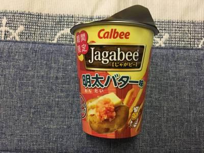 カルビーの「Jagabee 明太バター味」を食べてみた!