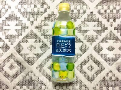 ポッカサッポロの「北海道余市産白ぶどう&天然水」を飲んでみた!