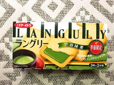 ミスターイトウ「ラングリー 宇治抹茶」を食べてみた!