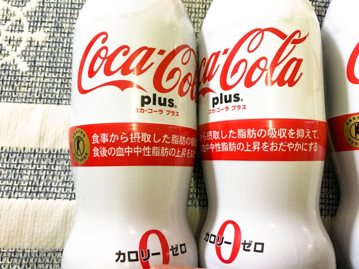 コカ・コーラ プラス