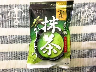 山脇製菓の「宇治抹茶かりんとう」を食べてみた!