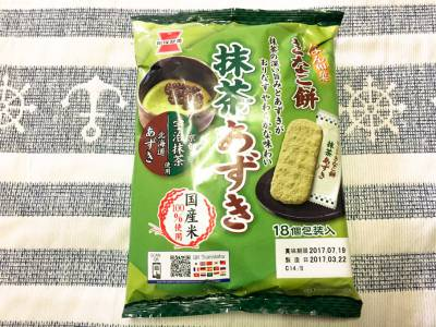 茶菓子の定番!岩塚製菓の「ほん和菓きなこ餅 抹茶あずき」を食べてみた!