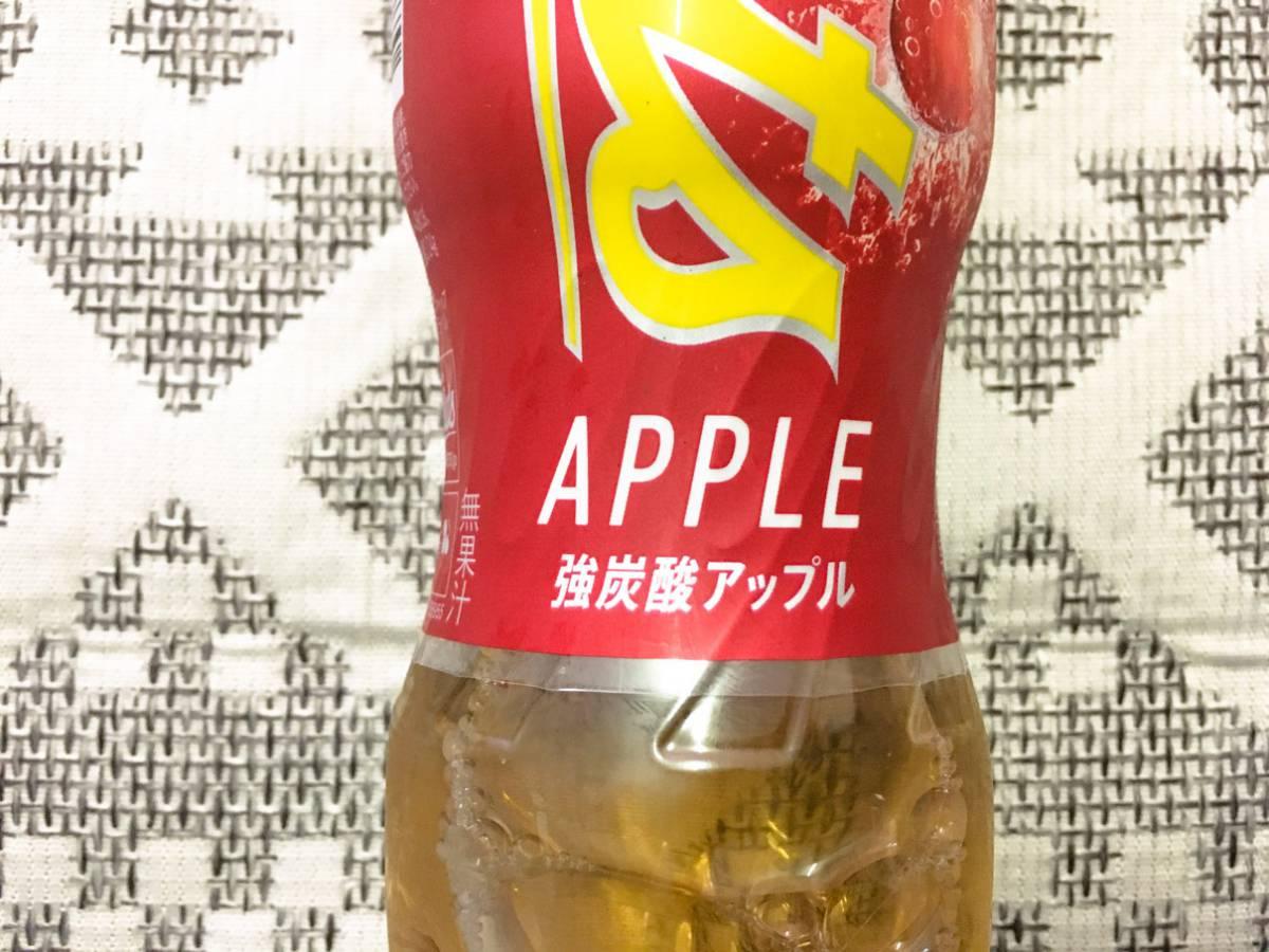 メッツ アップル