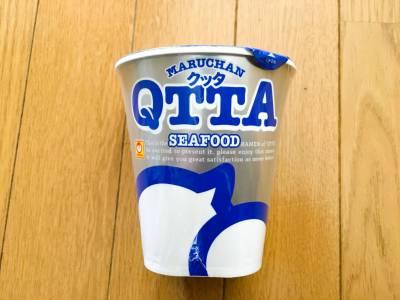 マルちゃんの「QTTA(クッタ) SEAFOODラーメン」を食べてみた!