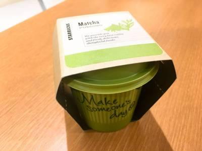 スタバの抹茶プリンを食べてみた!