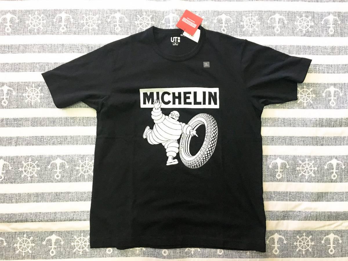 ミシュランマンのTシャツ (3)
