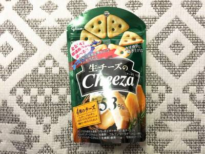 グリコの「生チーズのチーザ 4種のチーズ」を食べてみた!