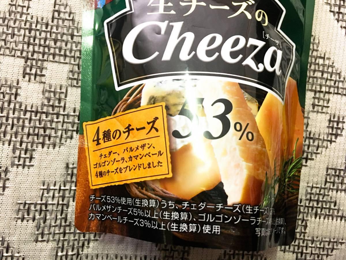生チーズのチーザ 4種のチーズ