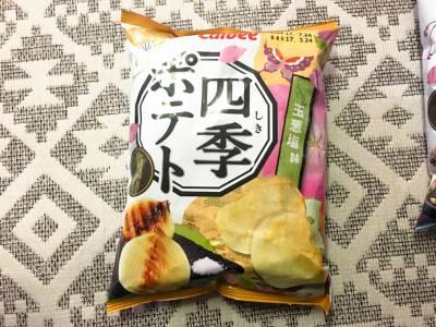 カルビーの「ポテトチップス 四季ポテト 玉葱塩味」を食べてみた!