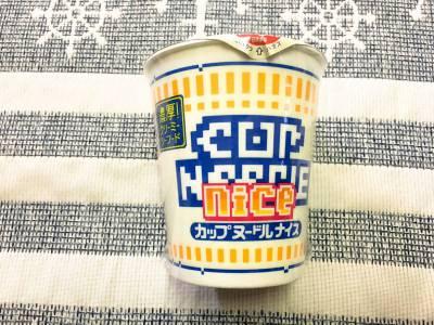 日清の「カップヌードル ナイス クリーミーシーフード」を食べてみた!