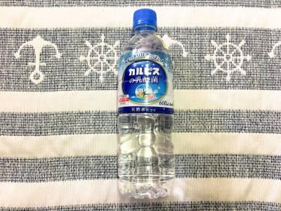 アサヒの「おいしい水プラス カルピスの乳酸菌」を飲んでみた!