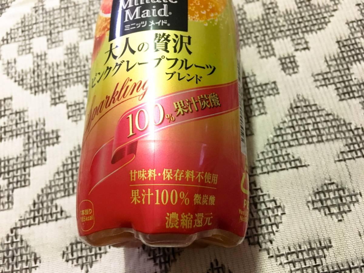 コカ・コーラ Minute Maid(ミニッツメイド) 大人の贅沢 ピンクゴレープフルーツブレンド