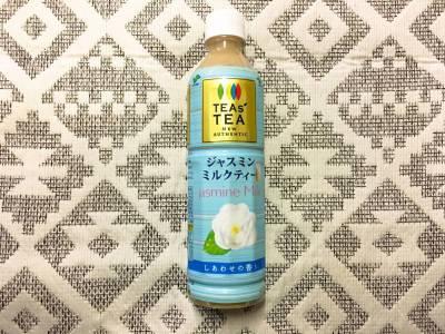 伊藤園の「TEAs' TEA NEW AUTHENTIC ジャスミンミルクティー」を飲んでみた!