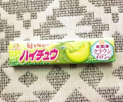 森永製菓の「ハイチュウ 静岡クラウンメロン味 」を食べてみた!