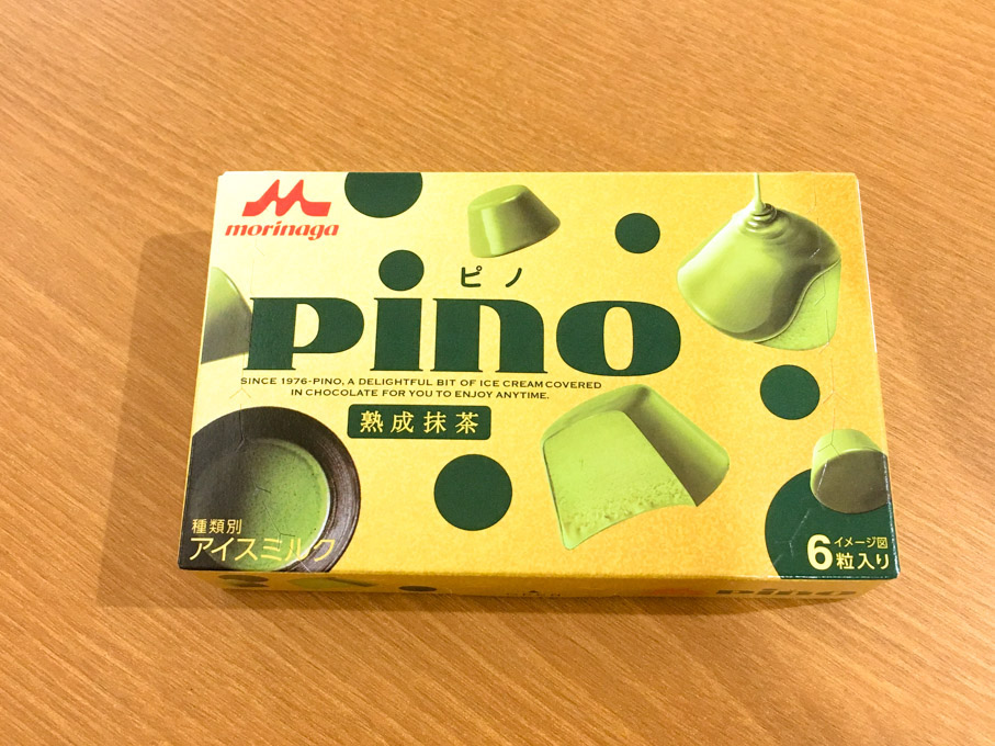 ピノ 熟成抹茶