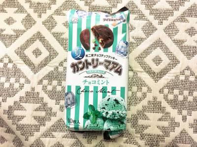 不二家の「夏カントリーマアム チョコミント」を食べてみた!