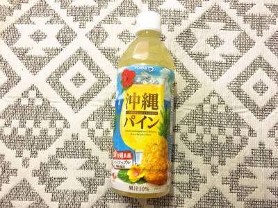 ポッカサッポロフード&ビバレッジの「沖縄パイン」を飲んでみた!