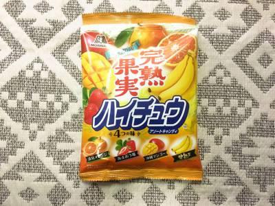 森永製菓の「完熟果実ハイチュウアソート」を食べてみた!