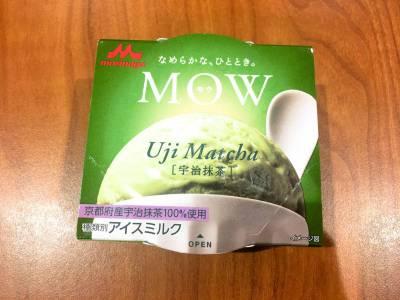 森永の「MOW 宇治抹茶」を食べてみた!
