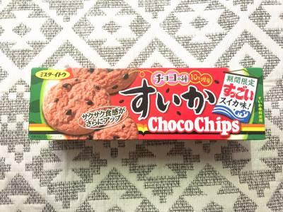 ミスターイトウの「すいかチョコチップクッキー」を食べてみた!