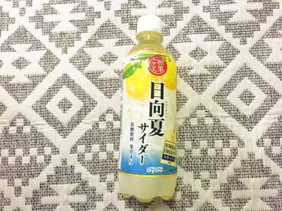 ダイドードリンコの「和果ごこち 日向夏サイダー」を飲んでみた!