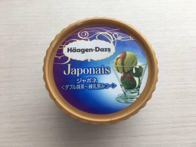 ハーゲンダッツの新作「ジャポネ ダブル抹茶 練乳黒みつ」を食べてみた!