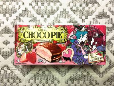ロッテの「チョコパイ 2人の真実のLOVEベリー味」を食べてみた!