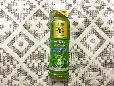 伊藤園の「TEAs' TEA NEW AUTHENTIC グリーンティーモヒート」を飲んでみた!