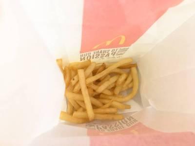 マクドナルドの「シャカシャカポテト 旨辛ホットチリ」を食べてみた!