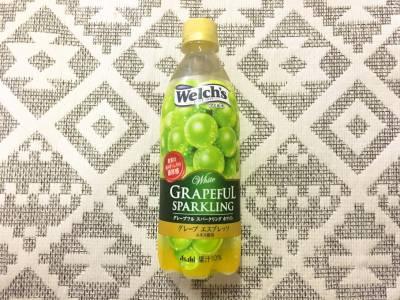 アサヒの「Welch's グレープフル スパークリング ホワイト」を飲んでみた!
