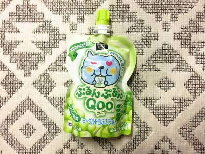 コカ・コーラの「ミニッツメイド ぷるんぷるんQoo ヨーグルト白ぶどう味」を飲んでみた!