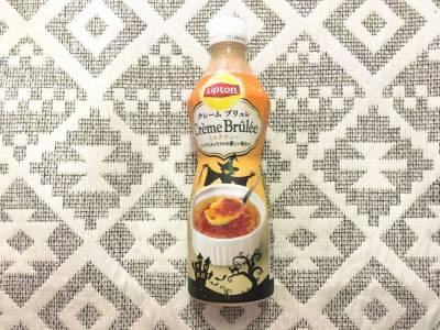 リプトンの「クレームブリュレ ミルクティー」を飲んでみた!