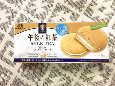 森永製菓の「午後の紅茶 ミルクティーケーキ」を食べてみた!