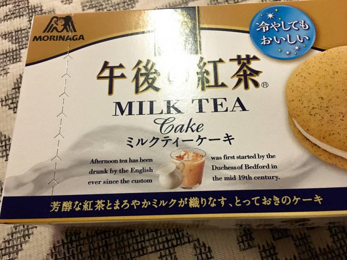 午後の紅茶 ミルクティーケーキ