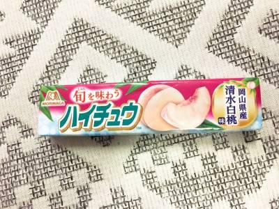 森永製菓の「ハイチュウ 岡山県産清水白桃味」を食べてみた!