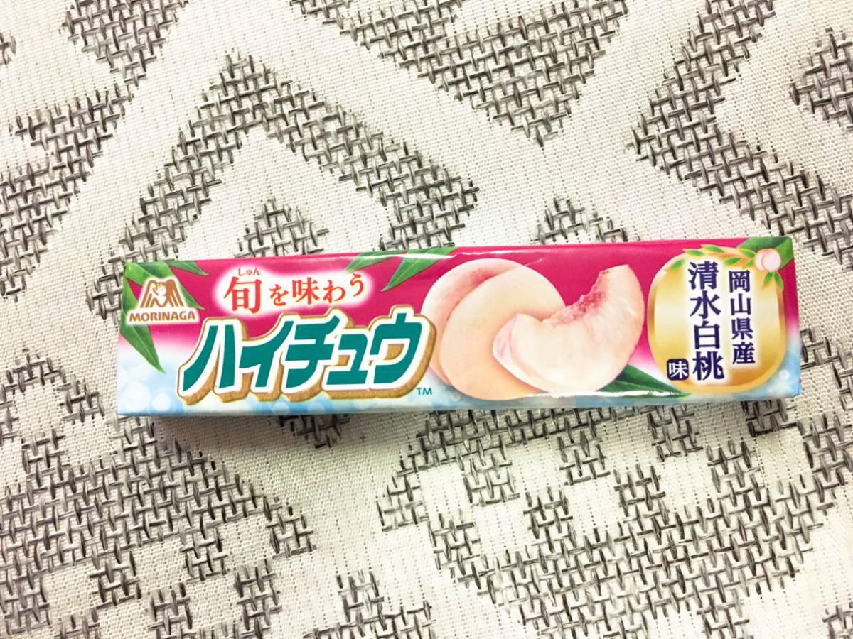 ハイチュウ 岡山県産清水白桃味