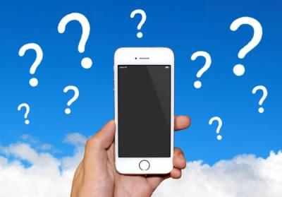 今年のiPhoneのうわさ・・・